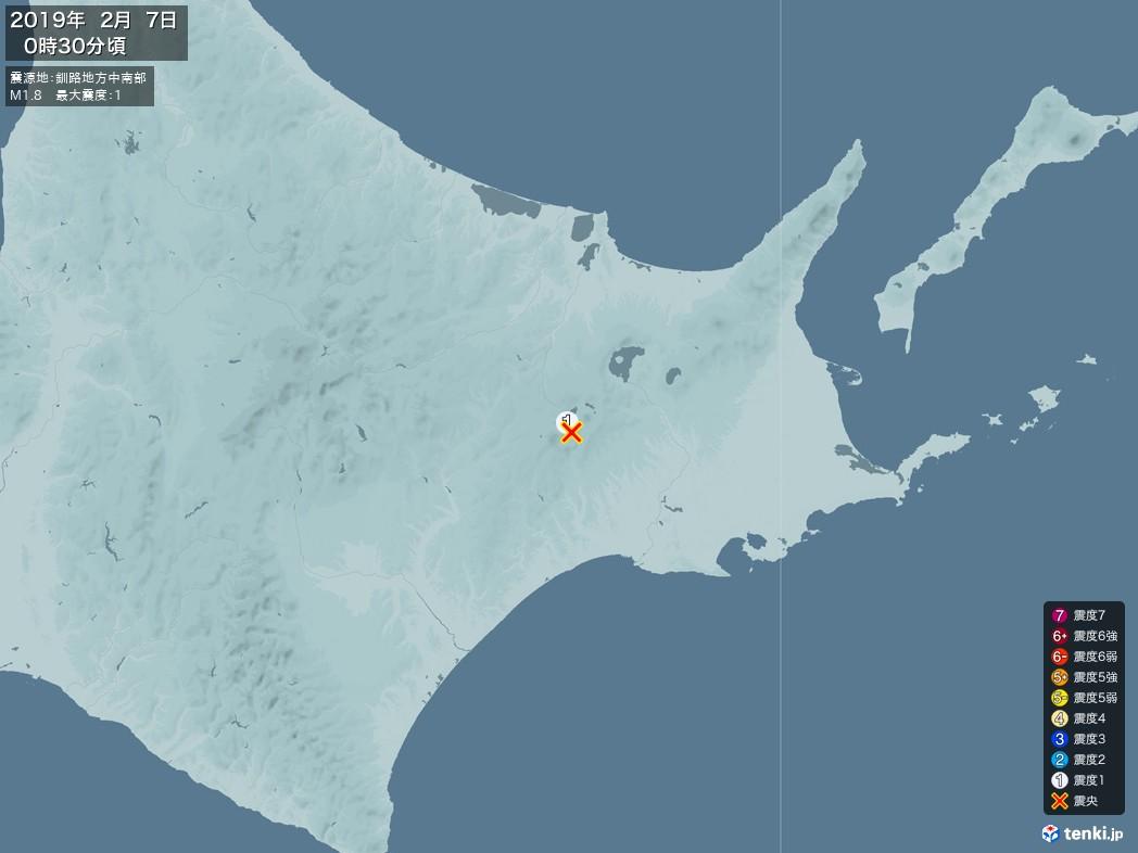 地震情報 2019年02月07日 00時30分頃発生 最大震度:1 震源地:釧路地方中南部(拡大画像)