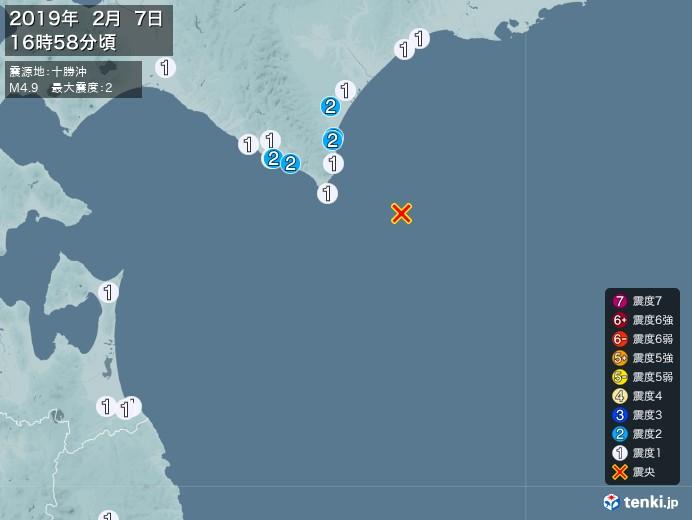 地震情報(2019年02月07日16時58分発生)
