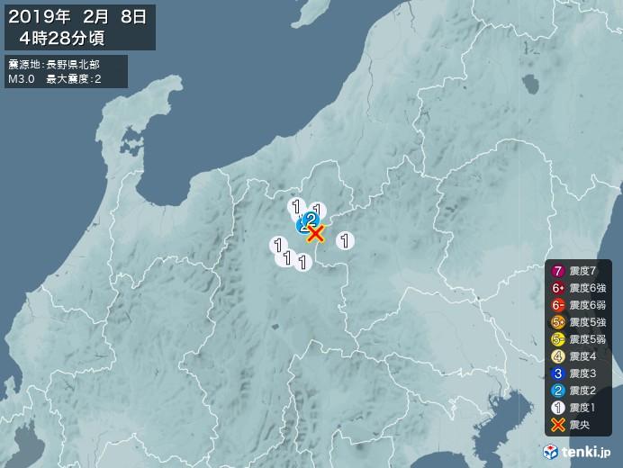 地震情報(2019年02月08日04時28分発生)
