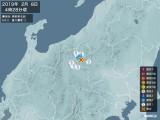 2019年02月08日04時28分頃発生した地震