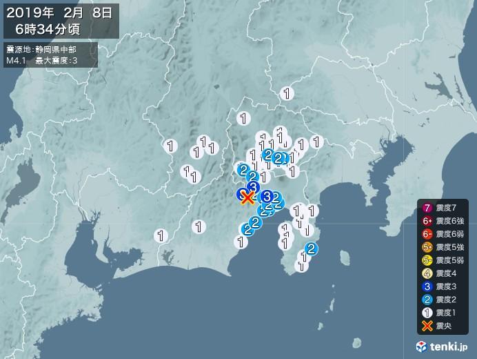 地震情報(2019年02月08日06時34分発生)