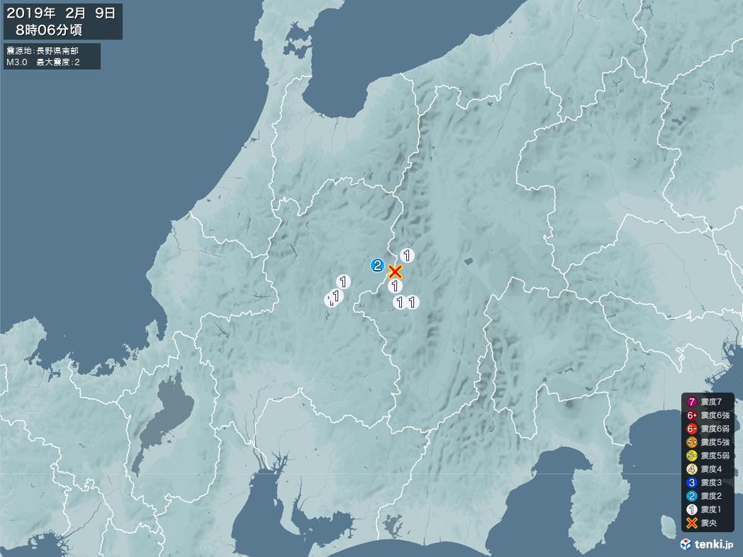 地震情報 2019年02月09日 08時06分頃発生 最大震度:2 震源地:長野県南部(拡大画像)
