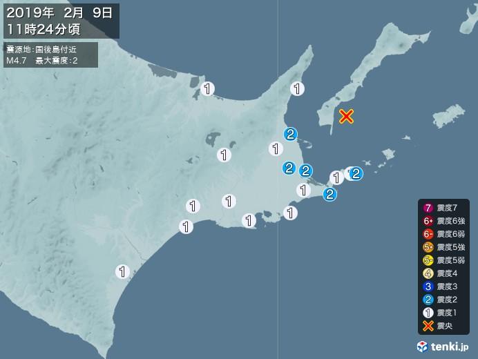 地震情報(2019年02月09日11時24分発生)