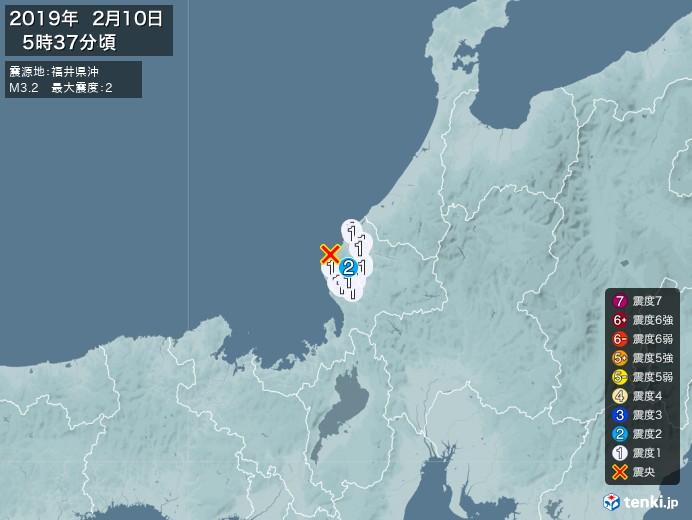 地震情報(2019年02月10日05時37分発生)
