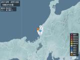 2019年02月10日05時37分頃発生した地震
