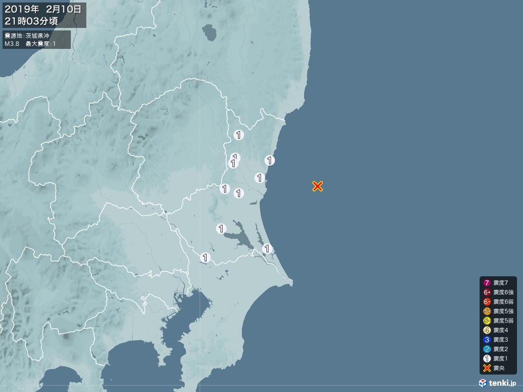 地震情報 2019年02月10日 21時03分頃発生 最大震度:1 震源地:茨城県沖(拡大画像)
