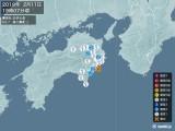 2019年02月11日19時07分頃発生した地震
