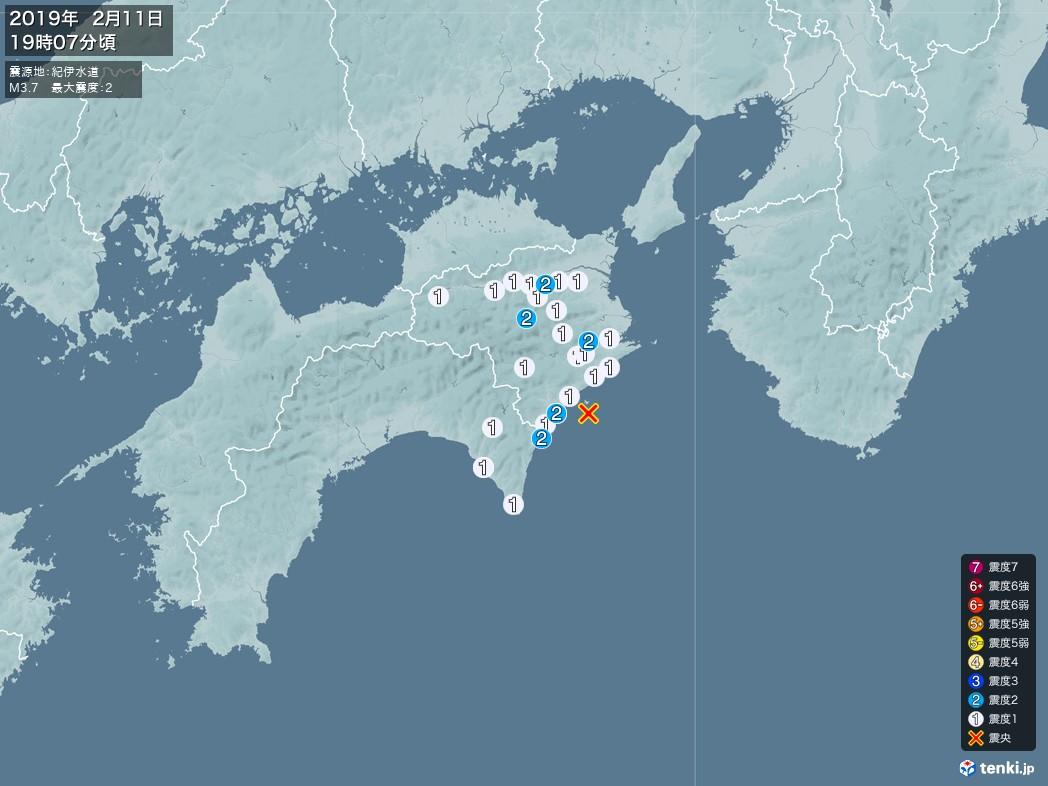地震情報 2019年02月11日 19時07分頃発生 最大震度:2 震源地:紀伊水道(拡大画像)