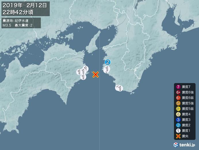 地震情報(2019年02月12日22時42分発生)
