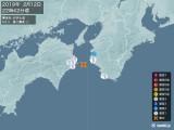 2019年02月12日22時42分頃発生した地震