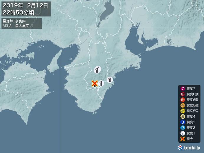 地震情報(2019年02月12日22時50分発生)