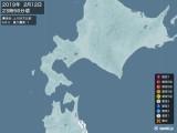2019年02月12日23時56分頃発生した地震
