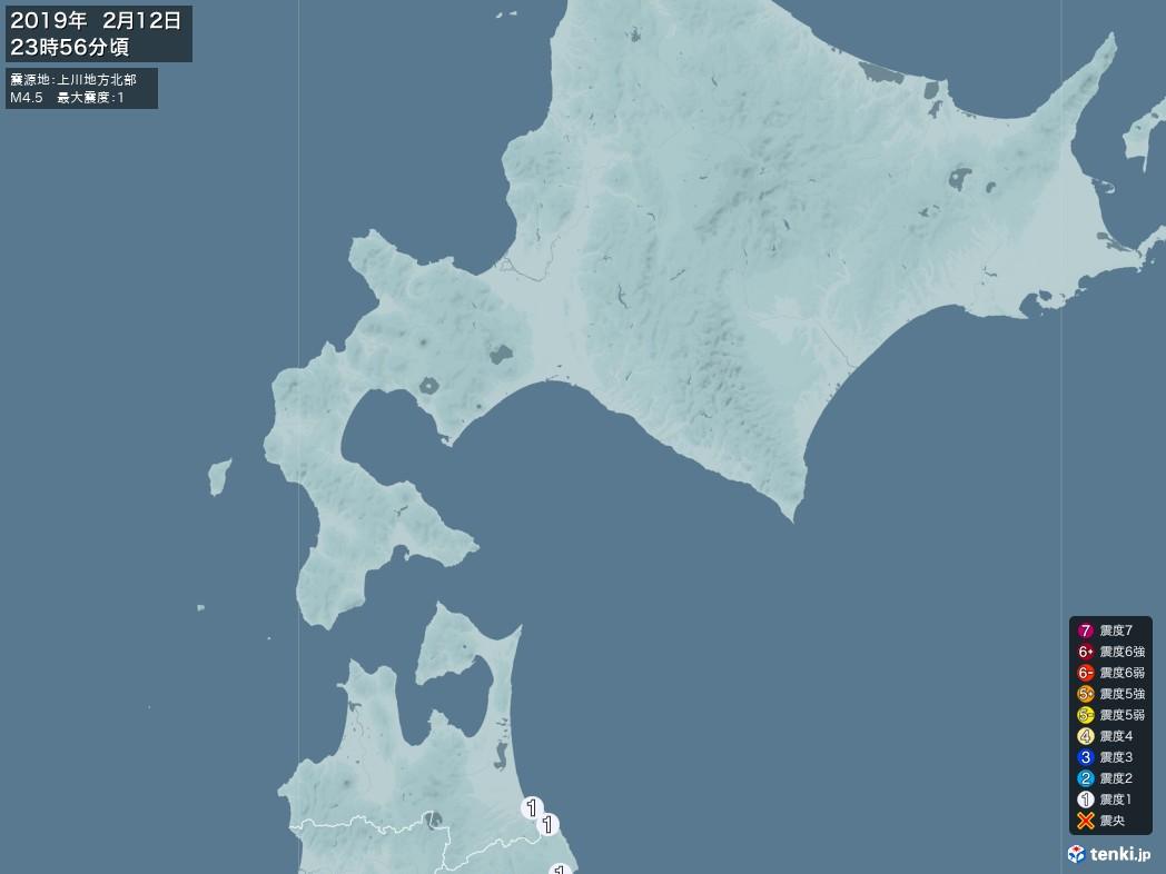 地震情報 2019年02月12日 23時56分頃発生 最大震度:1 震源地:上川地方北部(拡大画像)