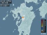 2019年02月13日04時17分頃発生した地震