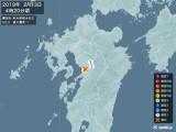 2019年02月13日04時20分頃発生した地震