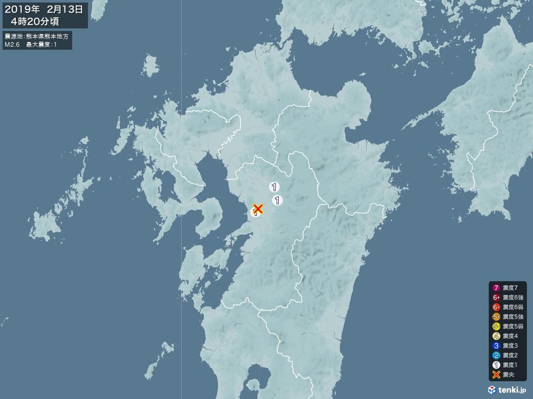 地震情報 2019年02月13日 04時20分頃発生 最大震度:1 震源地:熊本県熊本地方(拡大画像)