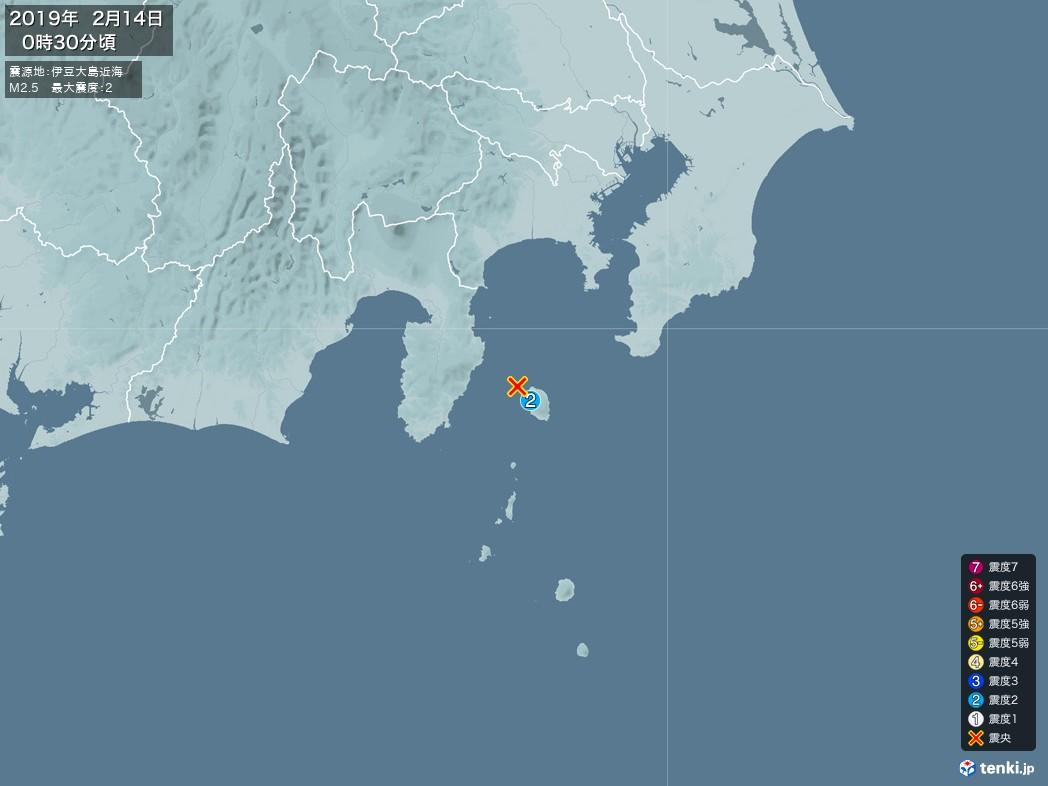 地震情報 2019年02月14日 00時30分頃発生 最大震度:2 震源地:伊豆大島近海(拡大画像)