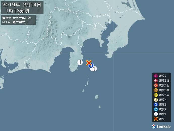 地震情報(2019年02月14日01時13分発生)