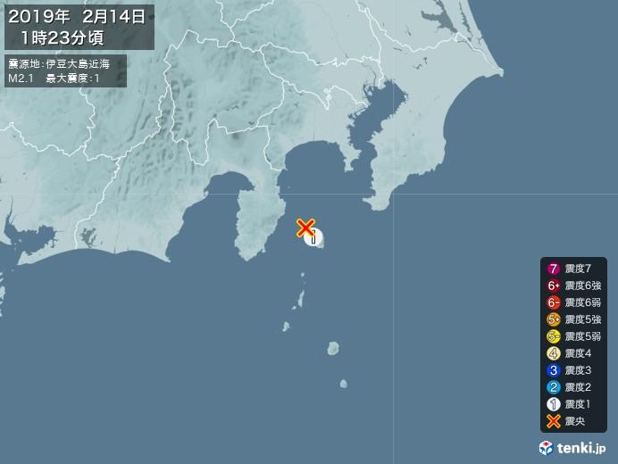 地震情報(2019年02月14日01時23分発生)