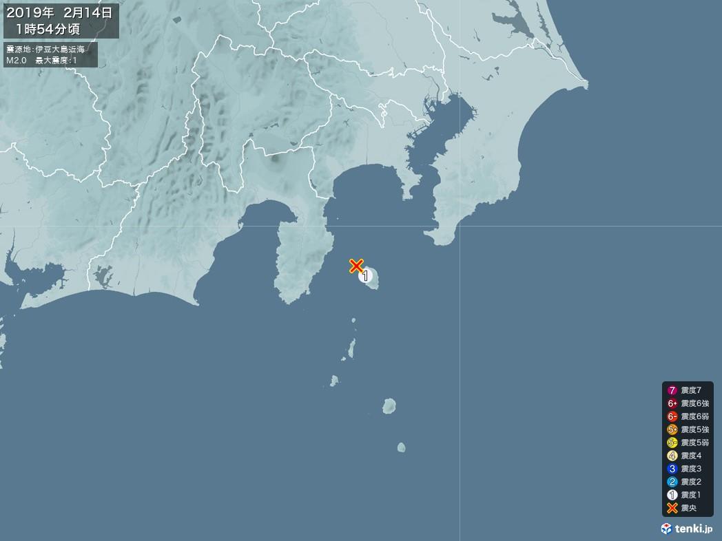 地震情報 2019年02月14日 01時54分頃発生 最大震度:1 震源地:伊豆大島近海(拡大画像)