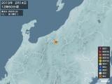 2019年02月14日12時50分頃発生した地震