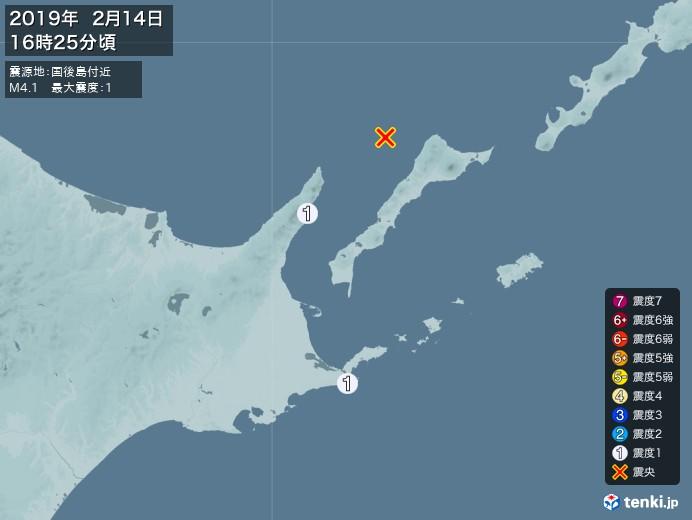 地震情報(2019年02月14日16時25分発生)