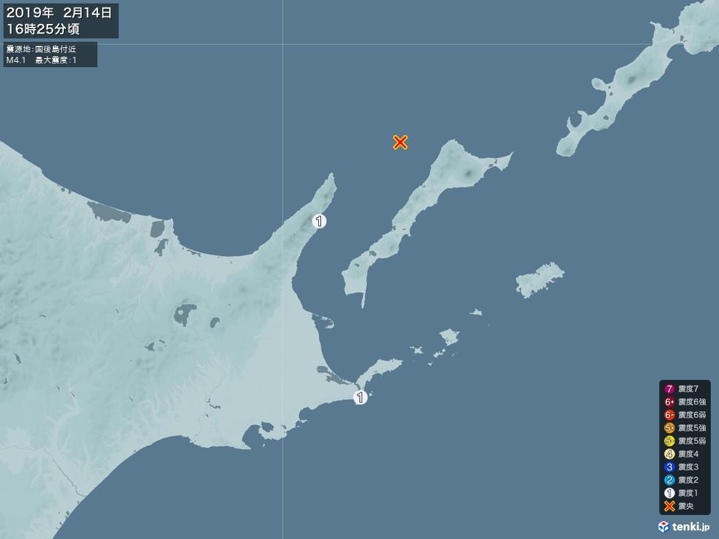 地震情報 2019年02月14日 16時25分頃発生 最大震度:1 震源地:国後島付近(拡大画像)