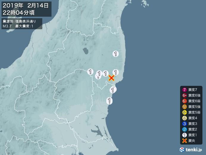 地震情報(2019年02月14日22時04分発生)
