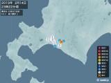 2019年02月14日23時22分頃発生した地震