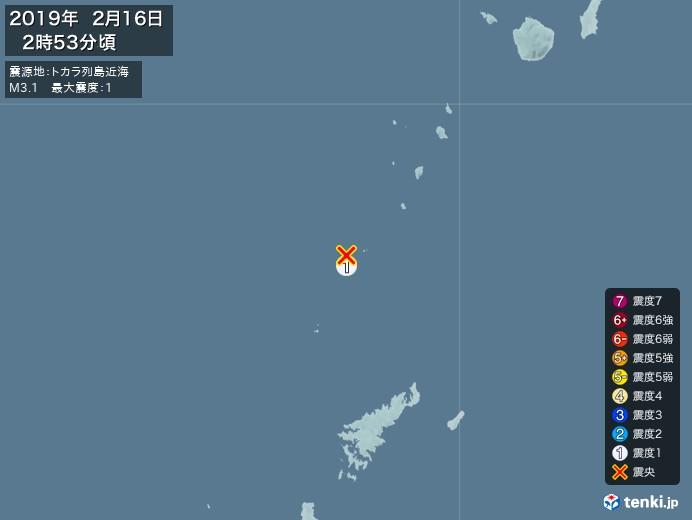 地震情報(2019年02月16日02時53分発生)