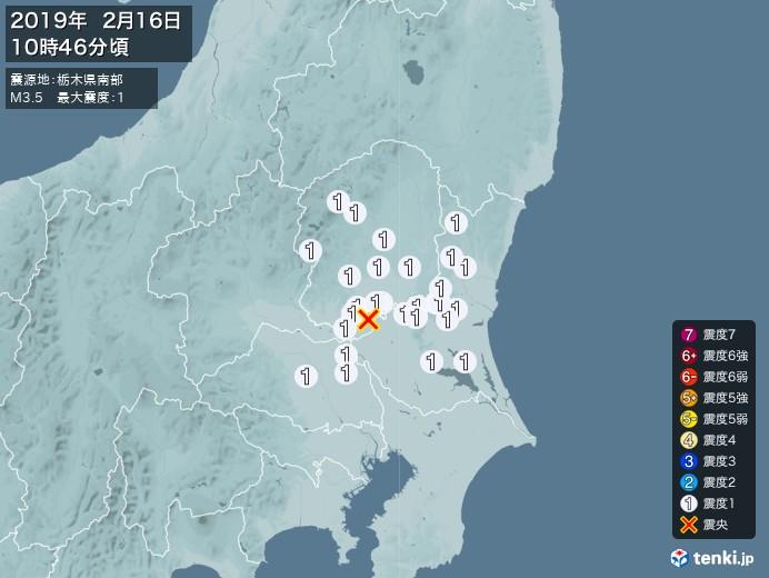 地震情報(2019年02月16日10時46分発生)