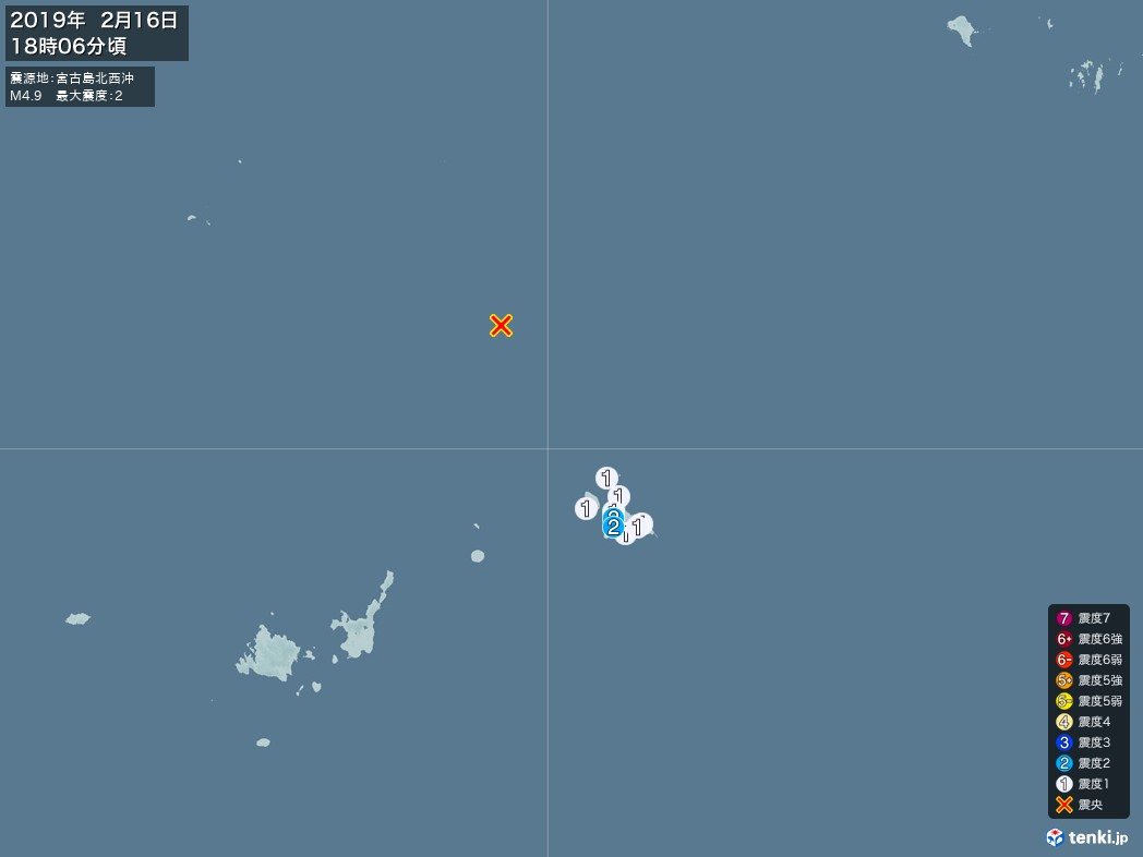 地震情報 2019年02月16日 18時06分頃発生 最大震度:2 震源地:宮古島北西沖(拡大画像)