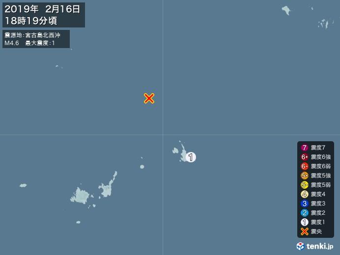 地震情報(2019年02月16日18時19分発生)