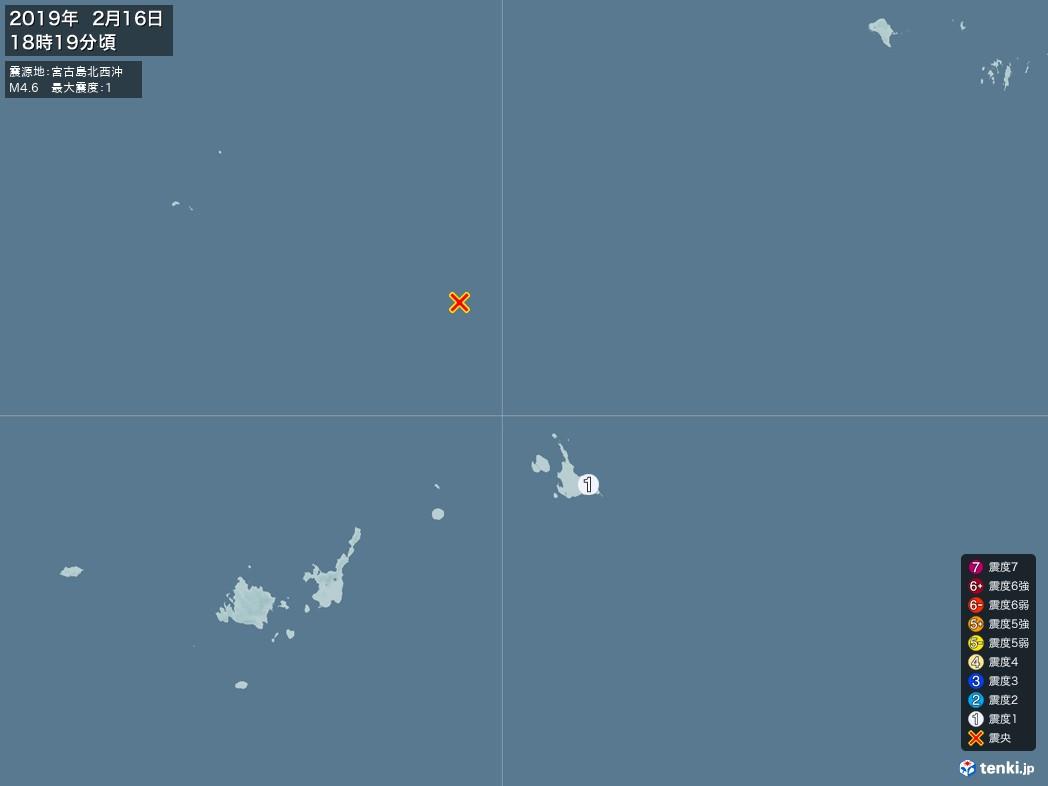 地震情報 2019年02月16日 18時19分頃発生 最大震度:1 震源地:宮古島北西沖(拡大画像)