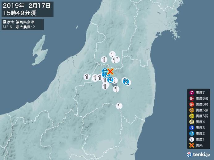 地震情報(2019年02月17日15時49分発生)
