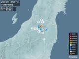 2019年02月17日15時49分頃発生した地震