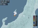 2019年02月17日21時37分頃発生した地震