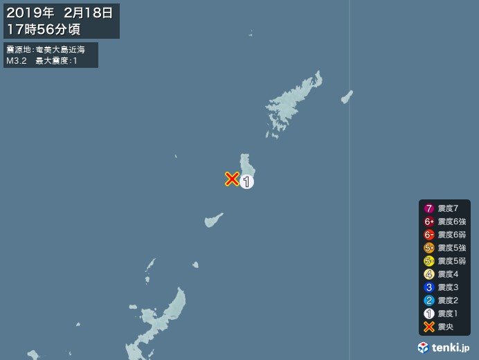 地震情報(2019年02月18日17時56分発生)