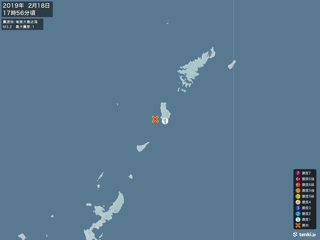 地震情報 2019年02月18日 17時56分頃発生 最大震度:1 震源地:奄美大島近海(拡大画像)
