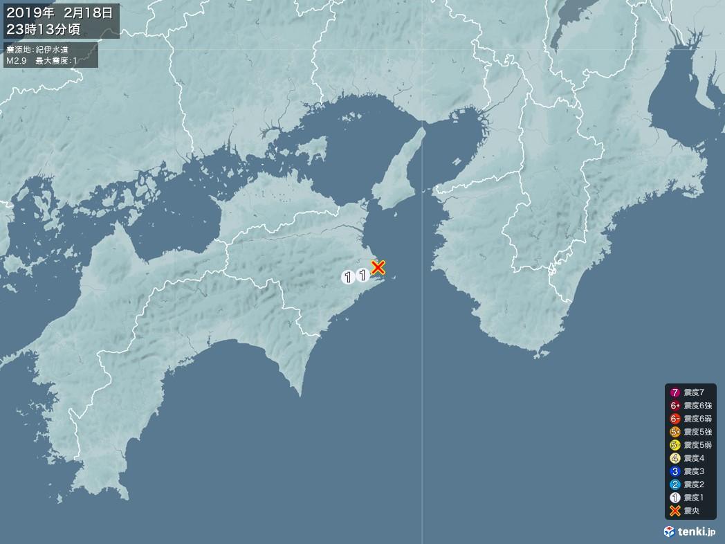 地震情報 2019年02月18日 23時13分頃発生 最大震度:1 震源地:紀伊水道(拡大画像)