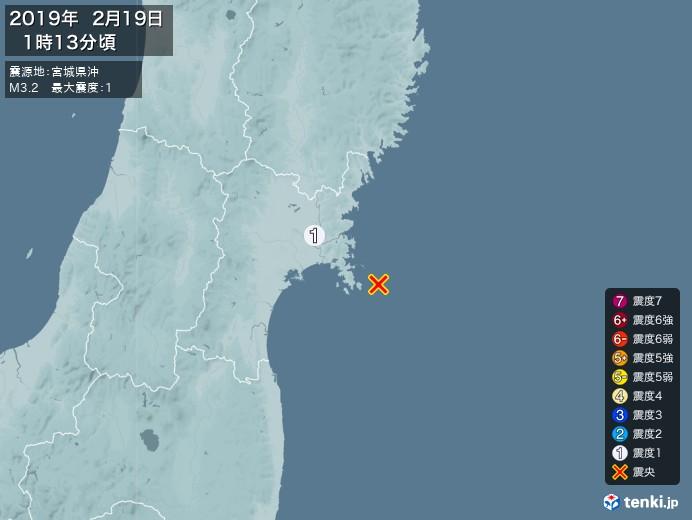 地震情報(2019年02月19日01時13分発生)