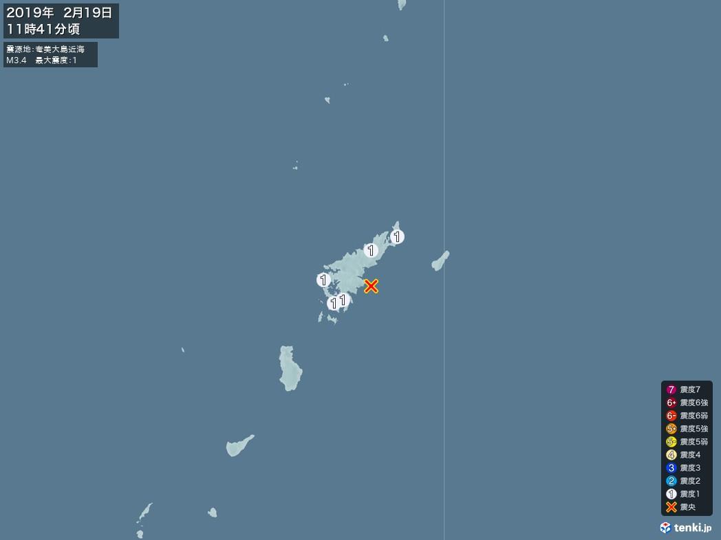 地震情報 2019年02月19日 11時41分頃発生 最大震度:1 震源地:奄美大島近海(拡大画像)