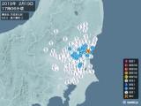 2019年02月19日17時06分頃発生した地震