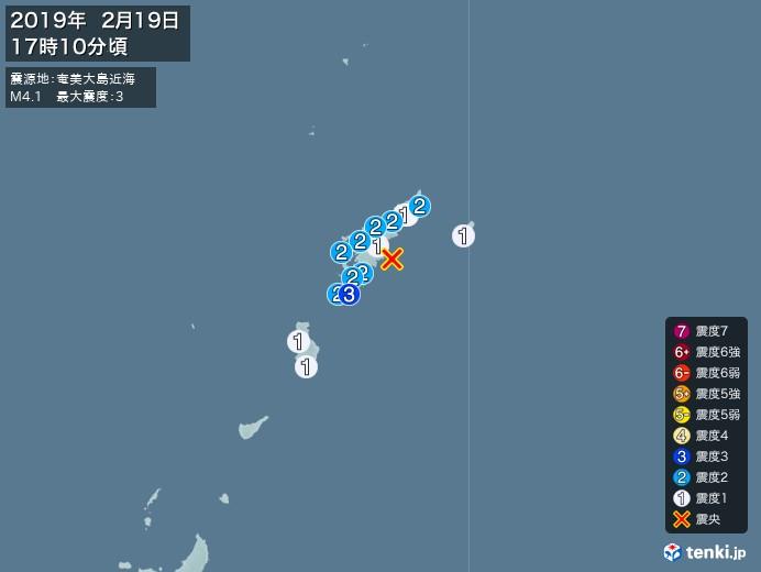 地震情報(2019年02月19日17時10分発生)