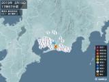 2019年02月19日17時57分頃発生した地震