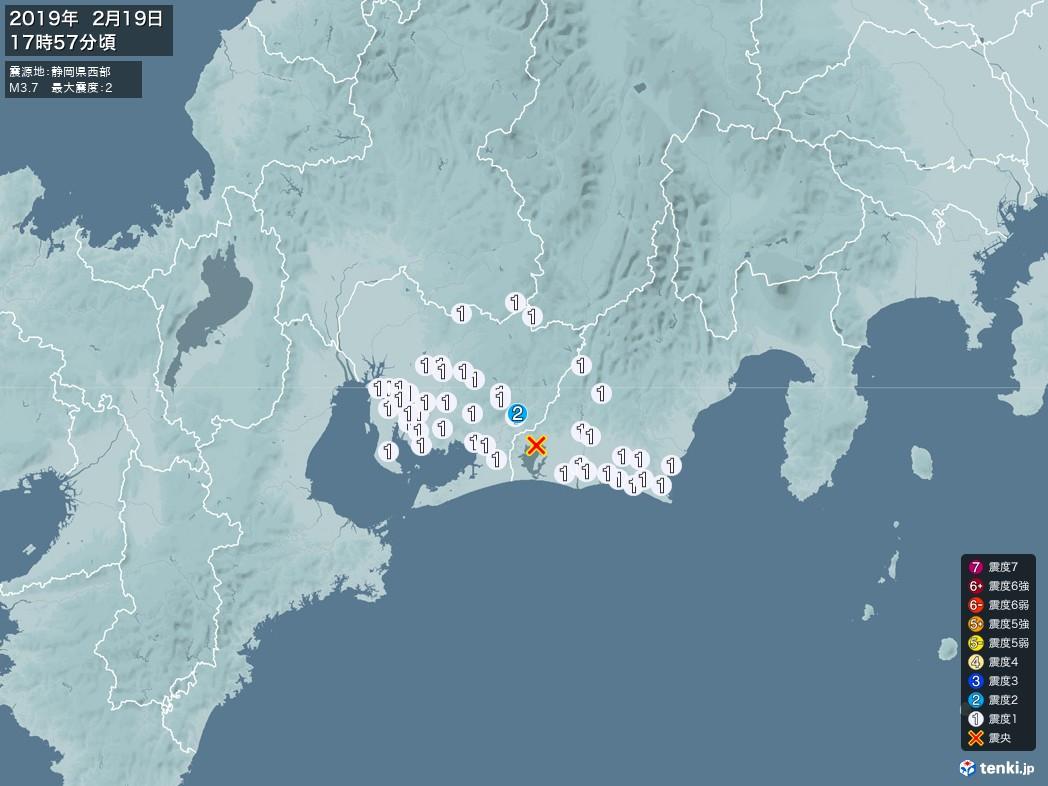 地震情報 2019年02月19日 17時57分頃発生 最大震度:2 震源地:静岡県西部(拡大画像)