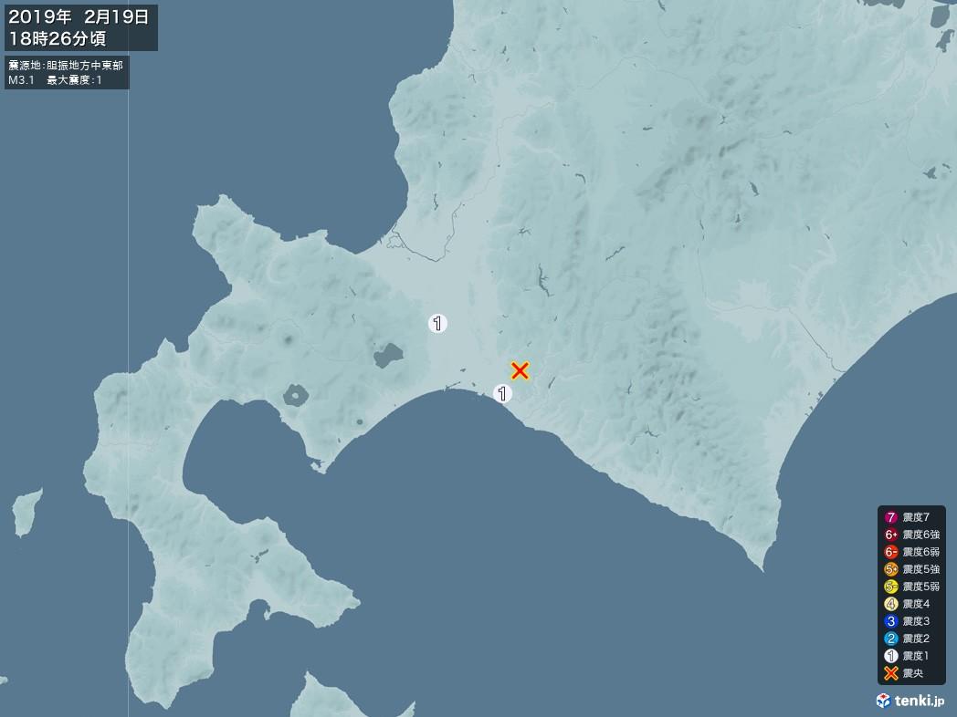 地震情報 2019年02月19日 18時26分頃発生 最大震度:1 震源地:胆振地方中東部(拡大画像)