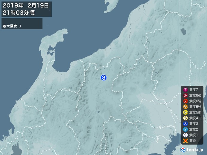 地震情報(2019年02月19日21時03分発生)