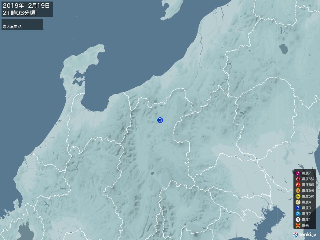 地震情報 2019年02月19日 21時03分頃発生 最大震度:3(拡大画像)