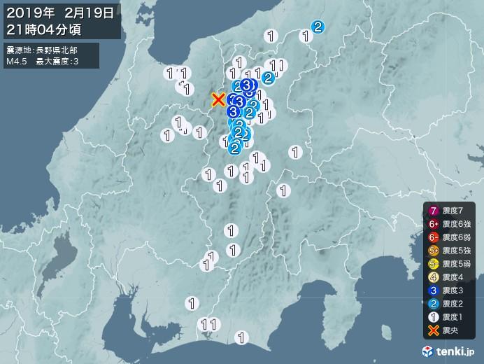 地震情報(2019年02月19日21時04分発生)